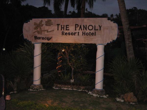 有私人沙灘,但硬體很差的panoly