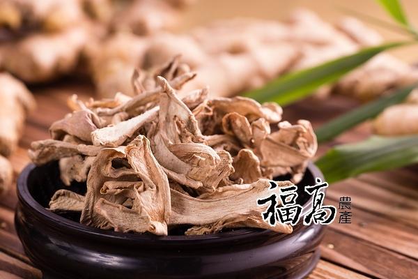 福高農產--竹薑片