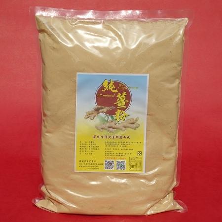 福高農產--純薑粉超值包(包裝)