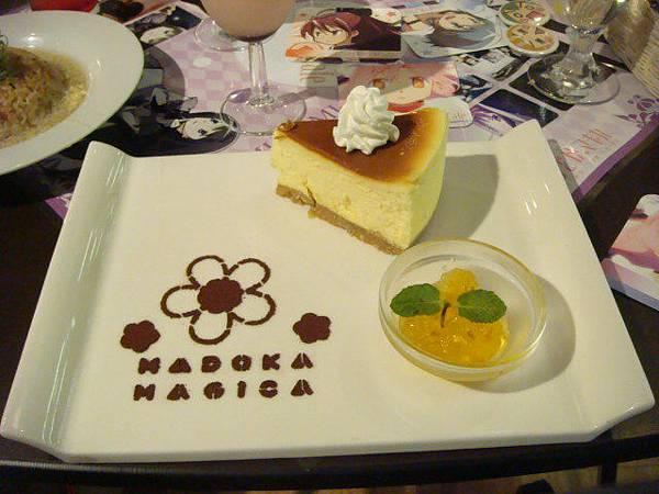 麻美學姐的蛋糕套餐