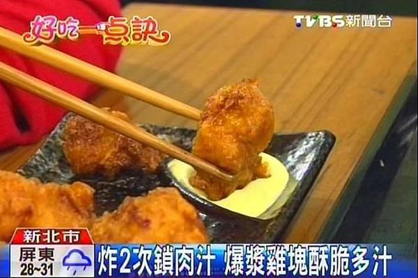 【好吃一點訣】炸2次鎖肉汁 爆漿雞塊酥脆多汁-1