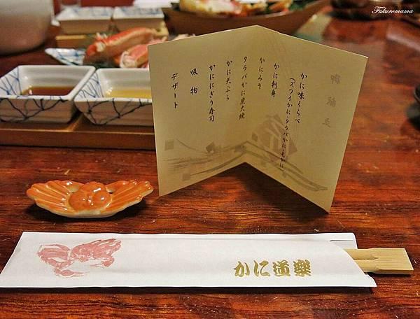 螃蟹道樂餐 (19)