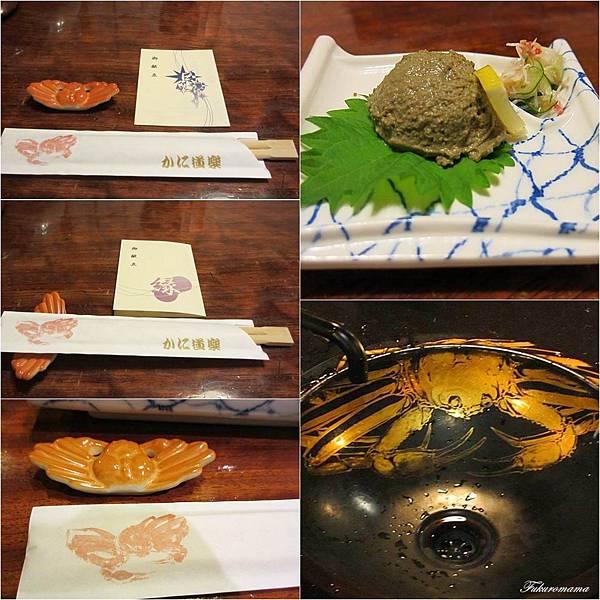 螃蟹道樂餐 (15)