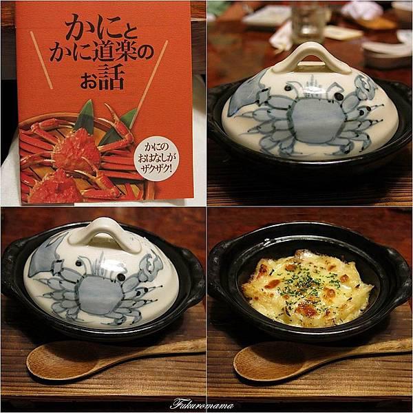 螃蟹道樂餐 (3)