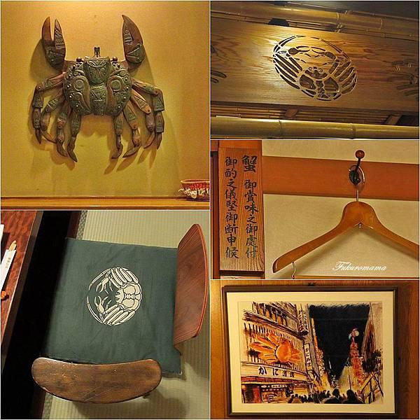 螃蟹道樂餐 (6)