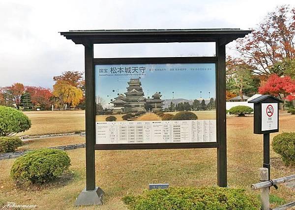 201311月松本城 (24).JPG