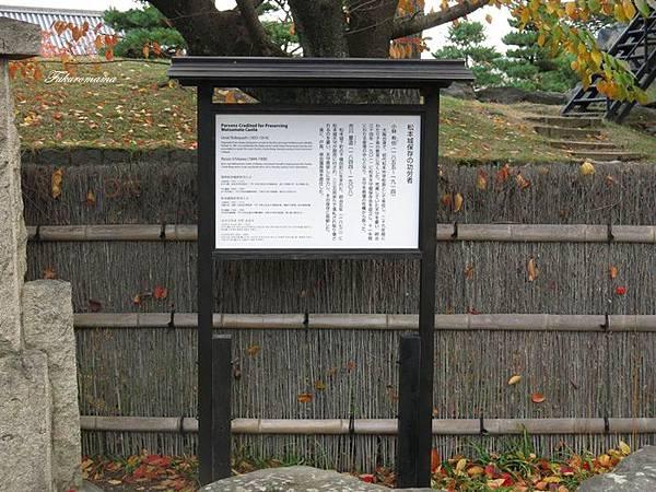 201311月松本城 (27).JPG