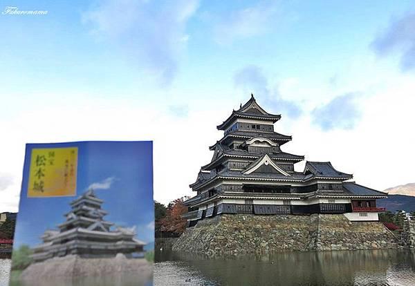 201311月松本城 (31).JPG