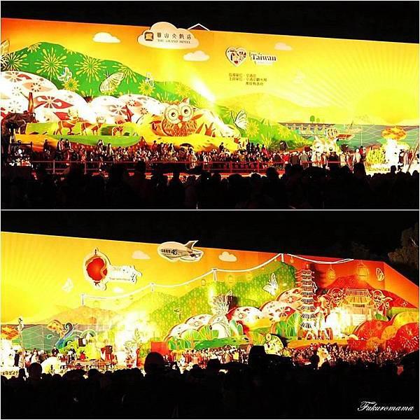 2014南投燈會 (6).jpg