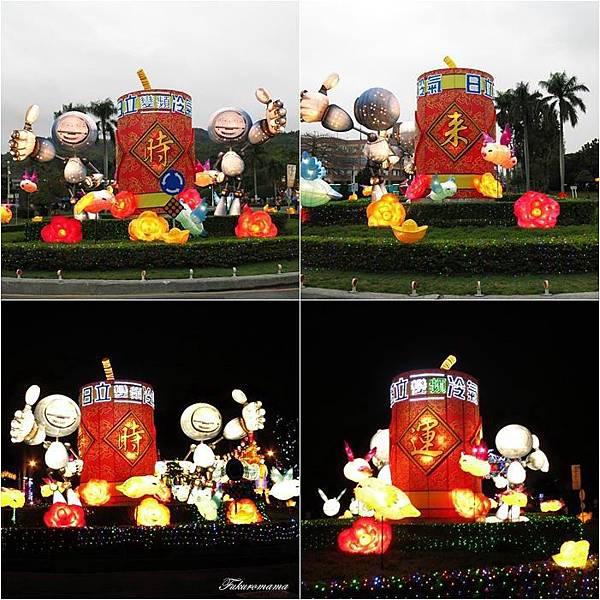 2014南投燈會 (10).jpg