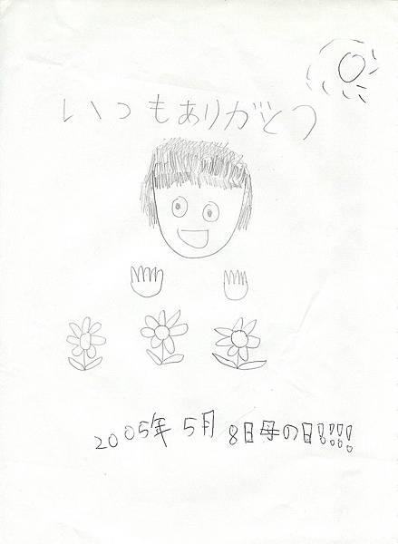 Scan0067.jpg