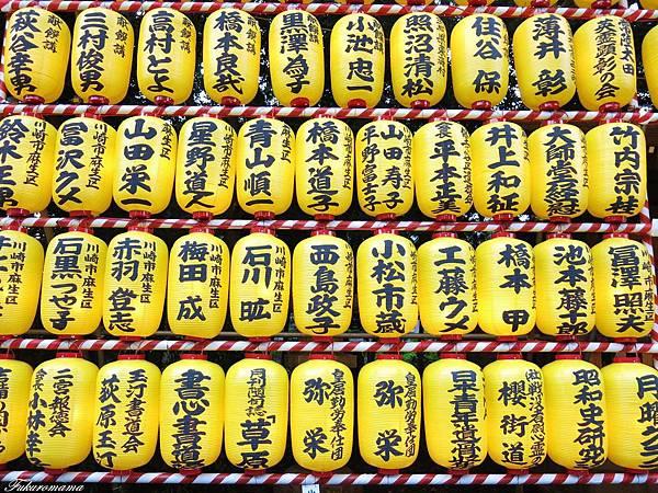 靖國神社御靈祭 (23)