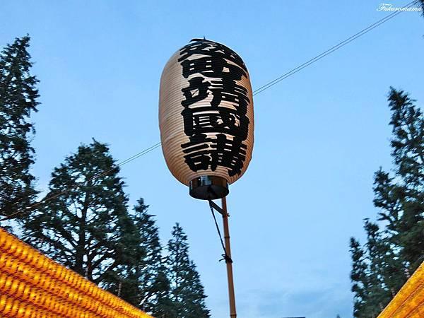 靖國神社御靈祭 (43)