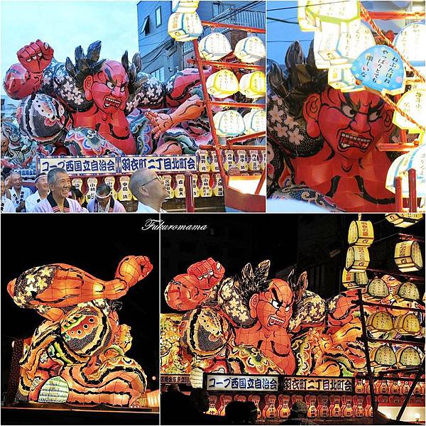 2013立川市羽衣町睡魔祭 (5).jpg