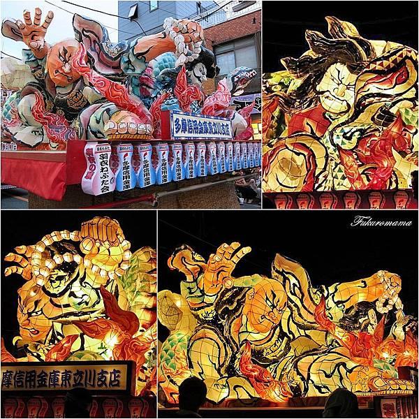 2013立川市羽衣町睡魔祭 (6).jpg