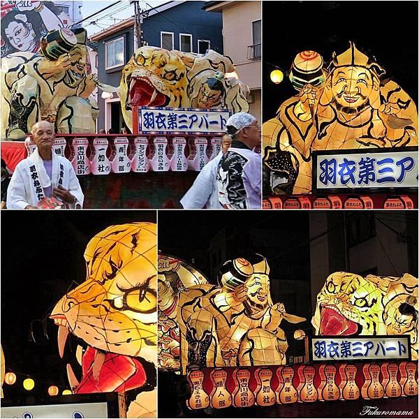 2013立川市羽衣町睡魔祭 (9).jpg