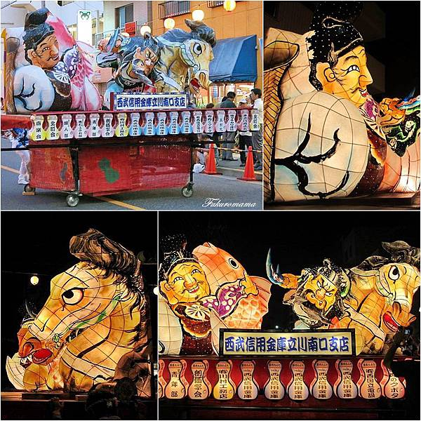 2013立川市羽衣町睡魔祭 (10).jpg