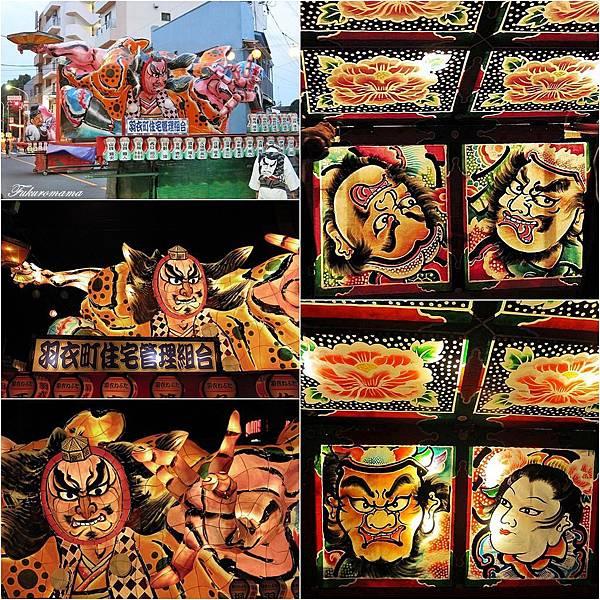 2013立川市羽衣町睡魔祭 (11).jpg