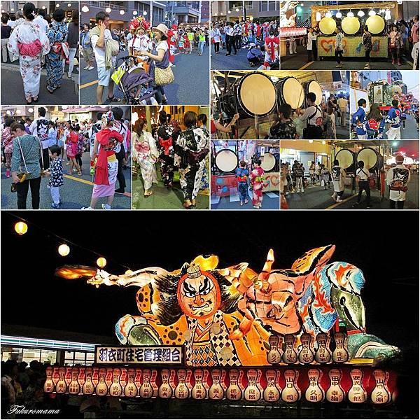2013立川市羽衣町睡魔祭 (15).jpg