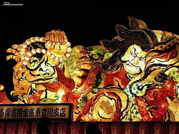 2013立川市羽衣町睡魔祭 (19).JPG