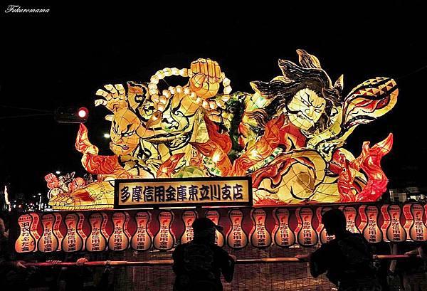 2013立川市羽衣町睡魔祭 (21).JPG