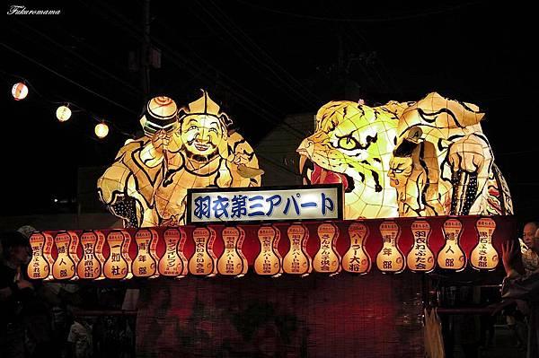 2013立川市羽衣町睡魔祭 (24).JPG