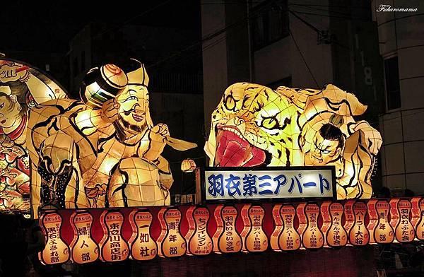 2013立川市羽衣町睡魔祭 (25).JPG