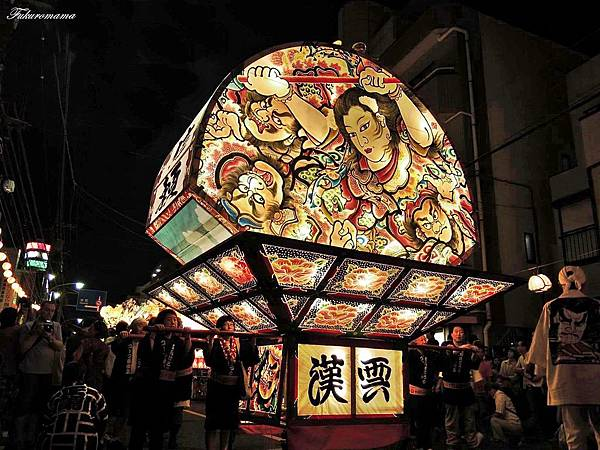 2013立川市羽衣町睡魔祭 (26).JPG