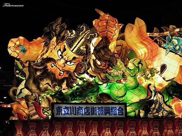 2013立川市羽衣町睡魔祭 (29).JPG