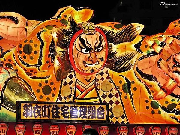 2013立川市羽衣町睡魔祭 (31).JPG