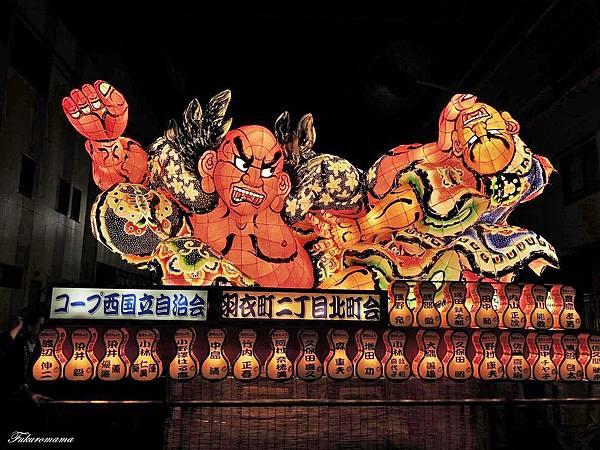 2013立川市羽衣町睡魔祭 (35).JPG