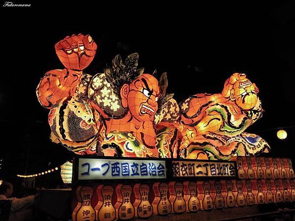 2013立川市羽衣町睡魔祭 (38).JPG