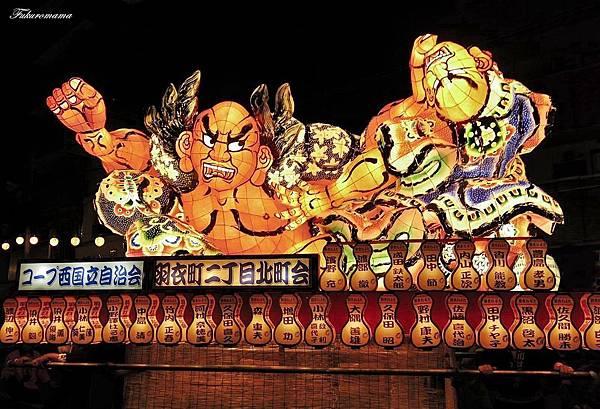2013立川市羽衣町睡魔祭 (39).JPG