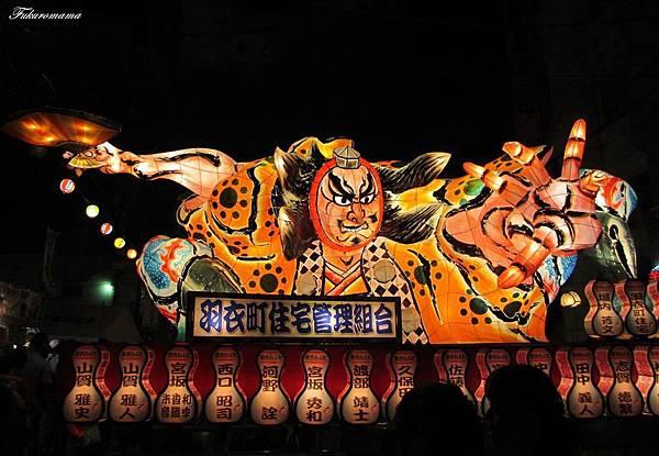 2013立川市羽衣町睡魔祭 (47).JPG