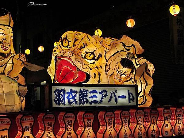 2013立川市羽衣町睡魔祭 (50).JPG