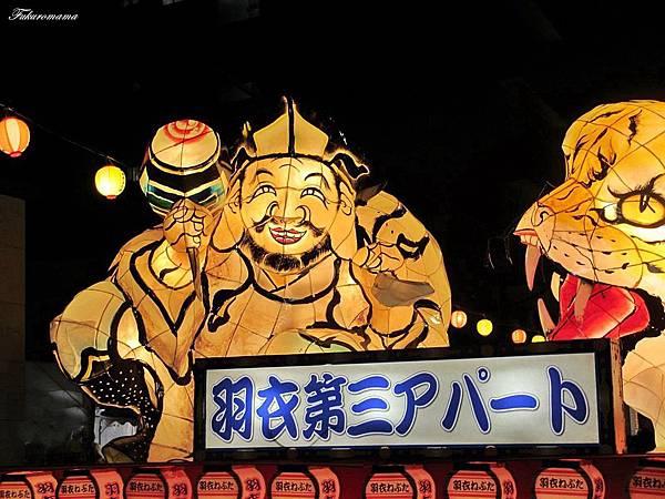 2013立川市羽衣町睡魔祭 (51).JPG
