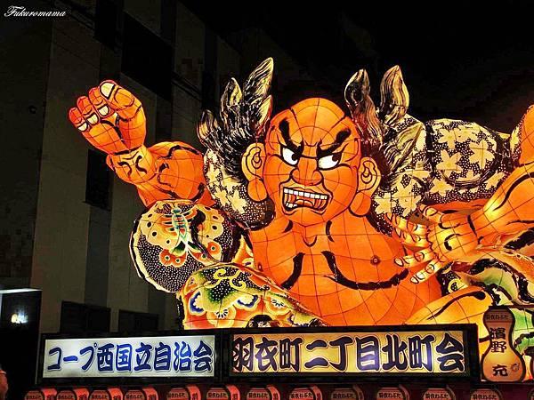 2013立川市羽衣町睡魔祭 (52).JPG