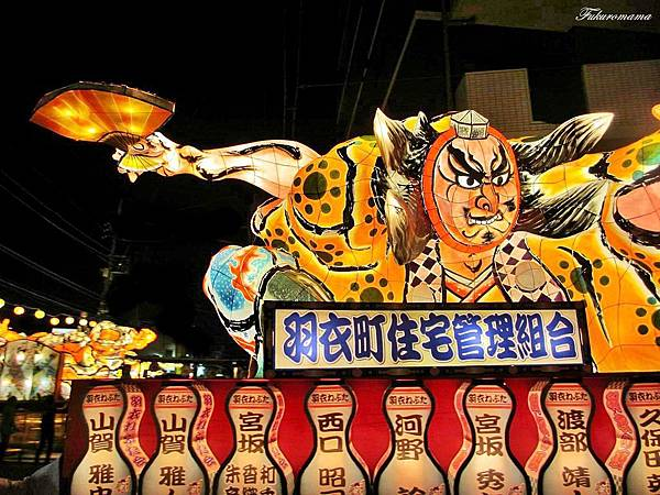 2013立川市羽衣町睡魔祭 (54).JPG