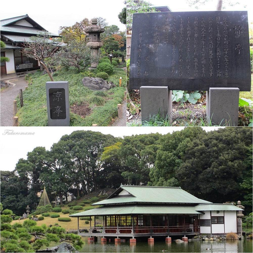 20121130清澄庭園 (40).jpg