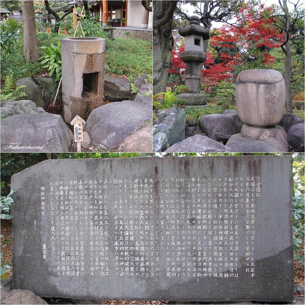 20121130清澄庭園 (54).JPG