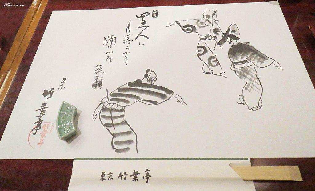 20150818名古屋鰻魚飯 (11).JPG