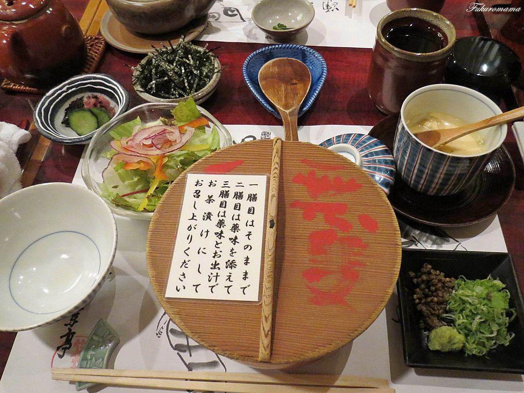 20150818名古屋鰻魚飯 (14).JPG