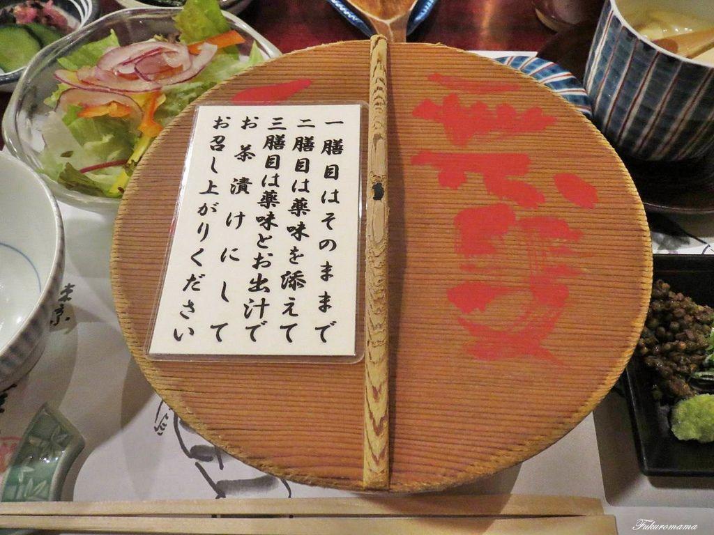 20150818名古屋鰻魚飯 (15).JPG