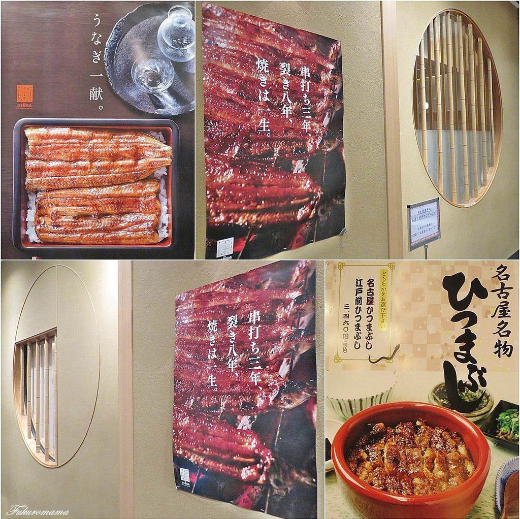 20150818名古屋鰻魚飯 (34).jpg