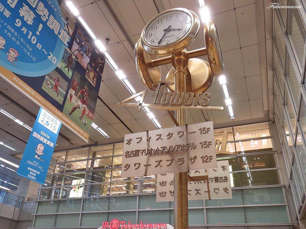20150818名古屋鰻魚飯 (35).JPG