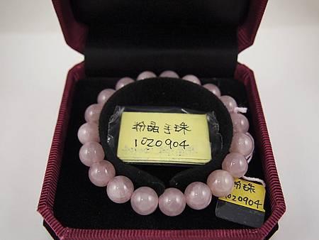 粉晶手珠1020904