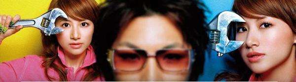 大和美姬丸.JPG