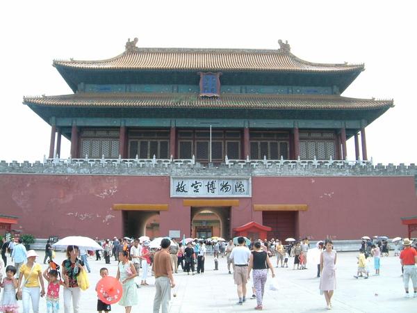 北京故宮博物院.JPG