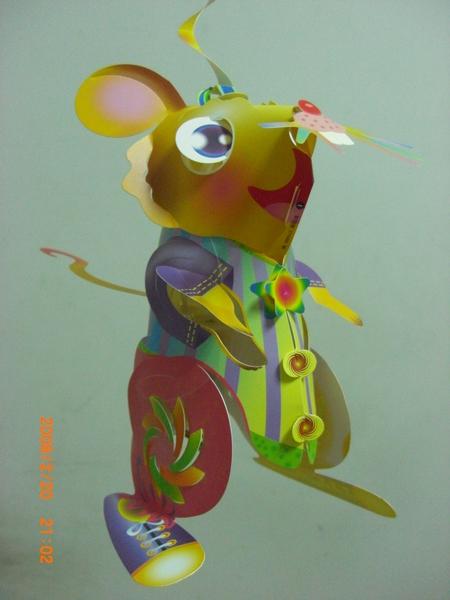 活力鼠.JPG