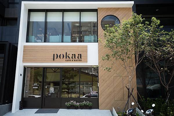 POKAA-外觀-02